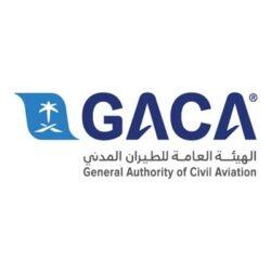 """""""مجمع إرادة"""" يقدم برنامجاً توعوياً في المديرية العامة للدفاع المدني بمنطقة مكة المكرمة"""