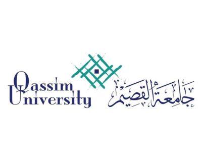 عمادة تقنية المعلومات بجامعة القصيم تحصل على الاعتماد الدولي (ISO) لثلاثة أنظمة