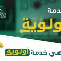 «سعود الطبية» تحذر من مخاطر السكري الكاذب في رمضان.. وتوجه نصيحة