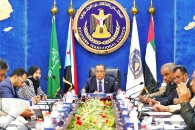 المجلس الانتقالي الجنوبي يثمن دعم قيادة المملكة للمشتقات النفطية ويحذر حكومة المناصفة استخدام ورقة خدمات المواطنين للابتزاز السياسي