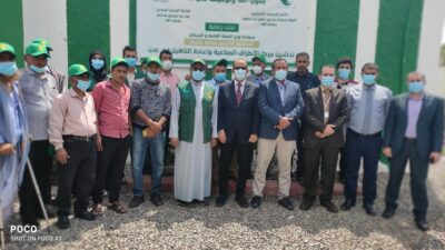 افتتاح مركز الأطراف الصناعية بالعاصمة عدن