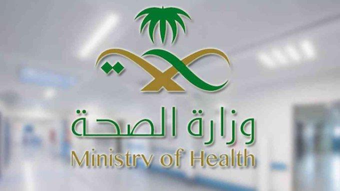 """الصحة: تسجيل """"948"""" حالة إصابة جديدة بفيروس كورونا"""