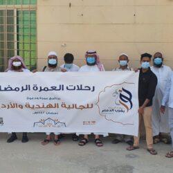 الأمن البيئي يوقف 37 مخالفًا لنظام البيئة لارتكابهم مخالفات رعي