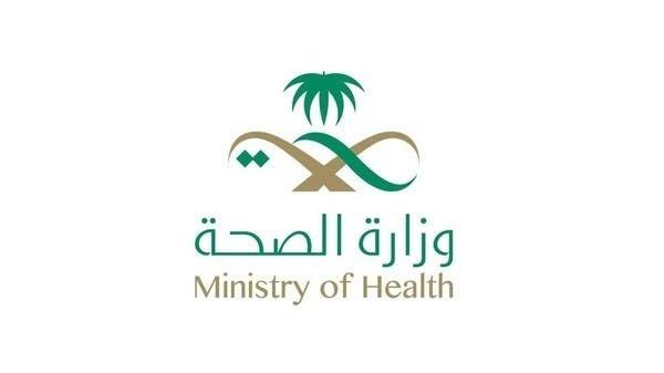 """الصحة: تسجيل """"1028"""" حالة إصابة جديدة بفيروس كورونا"""