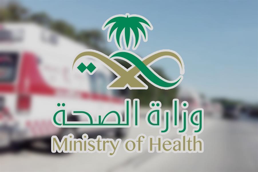 """الصحة: تسجيل """"1045"""" حالة إصابة جديدة بفيروس كورونا"""