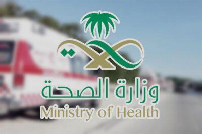 """الصحة: تسجيل """"1055"""" حالة إصابة جديدة بفيروس كورونا"""