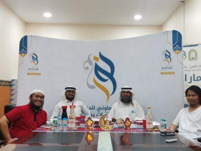 """""""إفطار المسلم الجديد"""" برنامج يومي في جمعية """" نور"""" بالدمام"""