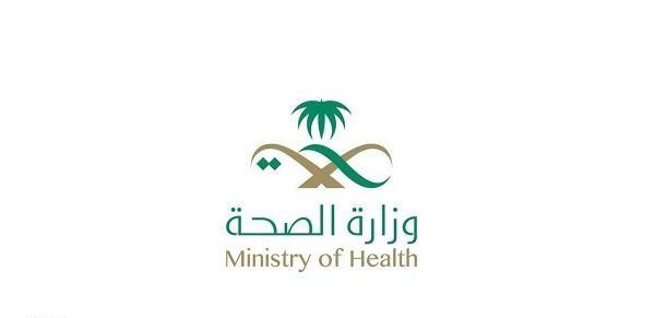 """الصحة: تسجيل """"1062"""" حالة إصابة جديدة بفيروس كورونا"""