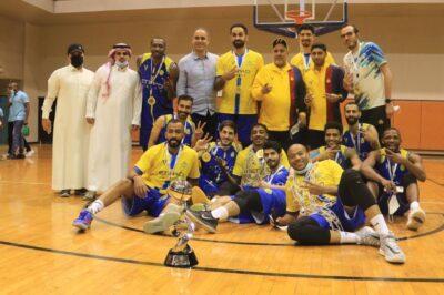 للمرة الثالثة في تاريخه..  النصر يحقق كأس وزارة الرياضة لكرة السلة