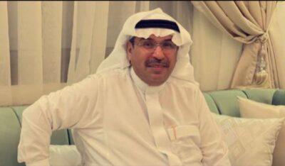ترقية مدير محطة إرسال حائل الإذاعية ناصر المزيني