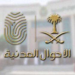 وزارة الصحة والسكان اليمنية تطلق الثلاثاء المقبل حملة التحصين ضد فيروس كورونا