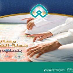 """أدبي الرياض يفتتح معرض الكتاب الخيري الـ """"14″"""