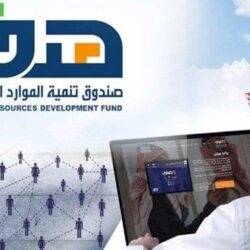 جريمة خطف وقـتل فتاة تهز الكويت