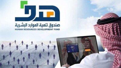 """""""هدف"""" يودع 181 مليوناً لمنشآت القطاع الخاص المستوفية لشروط """"دعم التوظيف"""" لشهر أبريل"""