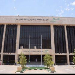 وكلاء جامعة المجمعة يقومون بجولة تفقدية لعدد من كليات الجامعة