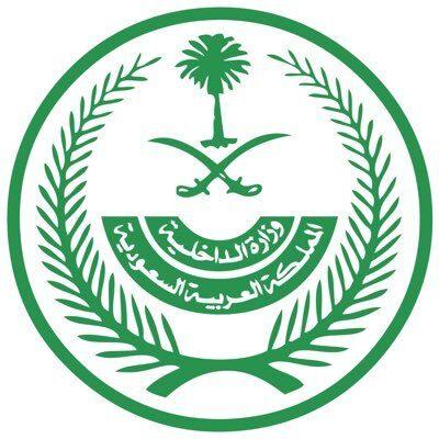 وكالة وزارة الداخلية للشؤون العسكرية تبدأ بإخراج صدقات عن شهداء الواجب في شهر رمضان