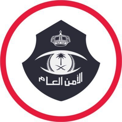 """الأمن العام يعلن نتائج القبول المبدئي للوظائف العسكرية برتبة """"جندي – رجال"""""""