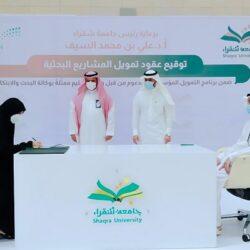 أمير منطقة القصيم يشكر مدير فرع وزارة الموارد البشرية والتنمية الاجتماعية