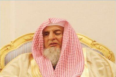 المفتي: يجوز إقامة صلاة العيد وخطبتها 3 مرات لـ 3 جماعات في دول الأقليات المسلمة