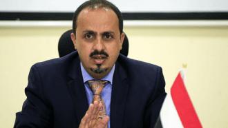 """وزير الإعلام اليمني يستنكر """"اتجار"""" الحوثيين بالقضية الفلسطينية"""