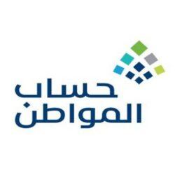 «الجوازات»: استمرار تسليم الجواز السعودي خلال إجازة عيد الفطر