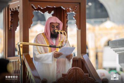 فضيلة الشيخ سعود الشريم في خطبة الجمعة: الغفلة أشد ما يصرف العبد عن الطاعة