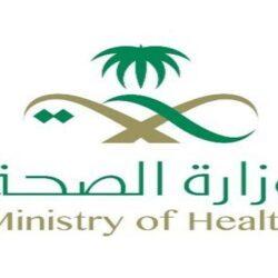 """شرطة منطقة الباحة تضبط """"24"""" شخصًا خالفوا الإجراءات الاحترازية"""