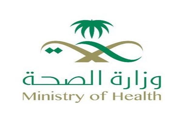 """الصحة: تسجيل """"886"""" حالة إصابة جديدة بفيروس كورونا"""