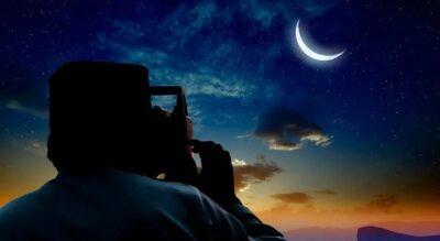 المحكمة العليا تدعو إلى تحري رؤية هلال شوال مساء اليوم