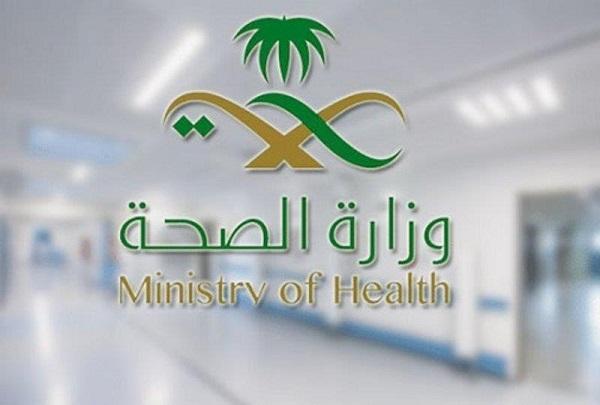 """الصحة: تسجيل """"1183"""" حالة إصابة جديدة بفيروس كورونا"""