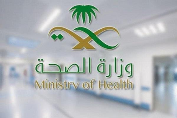 """الصحة: تسجيل """"1067"""" حالة إصابة جديدة بفيروس كورونا"""