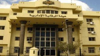 القبض على مسؤول تلقى 190 ألف دولار رشوة في مصر