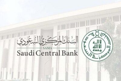 """""""البنك المركزي"""": هذه الفوائد تتحقق في اتفاقية التأمين المشترك"""