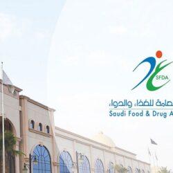 الشؤون الإسلامية تغلق 9 مساجد مؤقتاً في 6 مناطق وتعيد فتح 13 مسجداً