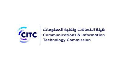 «الاتصالات» للمسافرين: تعرفوا على حقوق خدمات التجوال الدولي