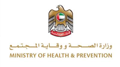 الإمارات تسمح باستخدام دواء جديد مبتكر ضد كورونا