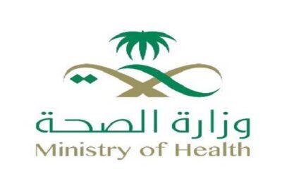 """الصحة: تسجيل """"999"""" حالة إصابة جديدة بفيروس كورونا"""