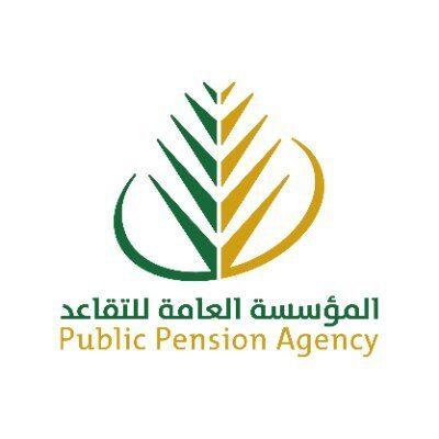 التقاعد تُصدر أكثر من 43 ألف بطاقة تقاعدية إلكترونية خلال شهر أبريل