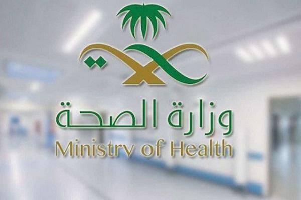 """الصحة: تسجيل """"1106"""" حالة إصابة جديدة بفيروس كورونا"""