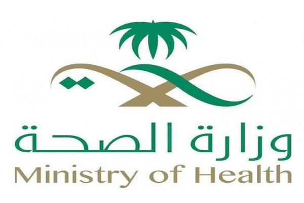 """الصحة: تسجيل """"1157"""" حالة إصابة جديدة بفيروس كورونا"""