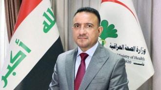 استقالة وزير الصحة العراقي عقب حادثة مستشفى ابن الخطيب
