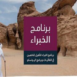 كلية الملك خالد العسكرية تعلن فتح باب القبول والتسجيل للعام المقبل