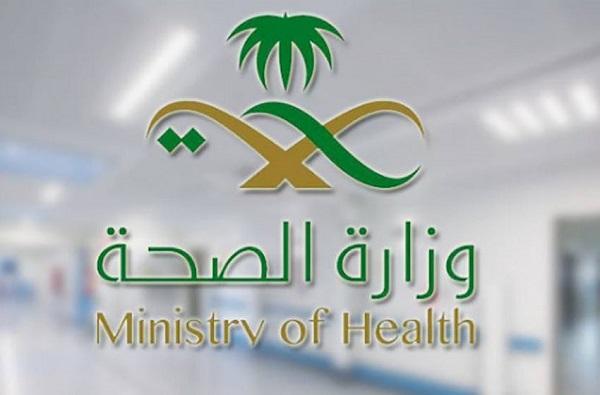 """الصحة: تسجيل """"1245"""" حالة إصابة جديدة بفيروس كورونا"""