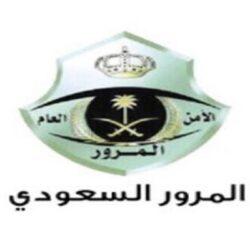 أمانة جدة تدشن مبادرة رسم وطن في ممشى التحلية