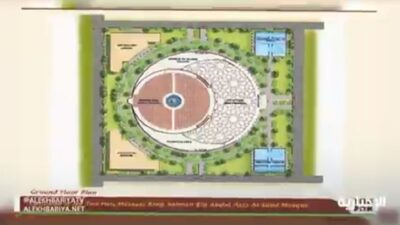 بالفيديو..المملكة تقر مشروع بناء جامع في باكستان