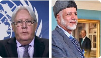 إقالة غريفيث من منصبة كمبعوث للأمم المتحدة لدى اليمن وتعيين وزير الخارجية العماني السابق يوسف بن علو