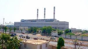 المجلس الأعلى للطاقة اليمنية يثمن الدعم الذي تقدمه المملكة في مجال الطاقة