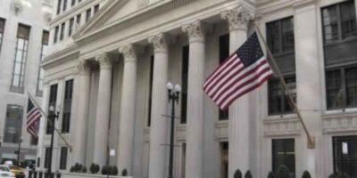 وزارة الخزانة الأمريكية تُدرج ثلاثة أفراد وكيان واحد على لائحة العقوبات لارتباطهم بتنظيم داعش الإرهابي