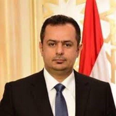 رئيس الوزراء اليمني يشيد بالانتصارات التي تحقهها القوات المشتركة والمقاومة بجبهات الضالع
