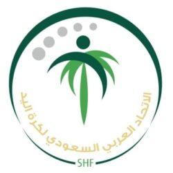 """هندسة """" الإسراء"""" بالأردن تنظم ندوة بعنوان """" البيئة والتنمية المستدامة"""""""